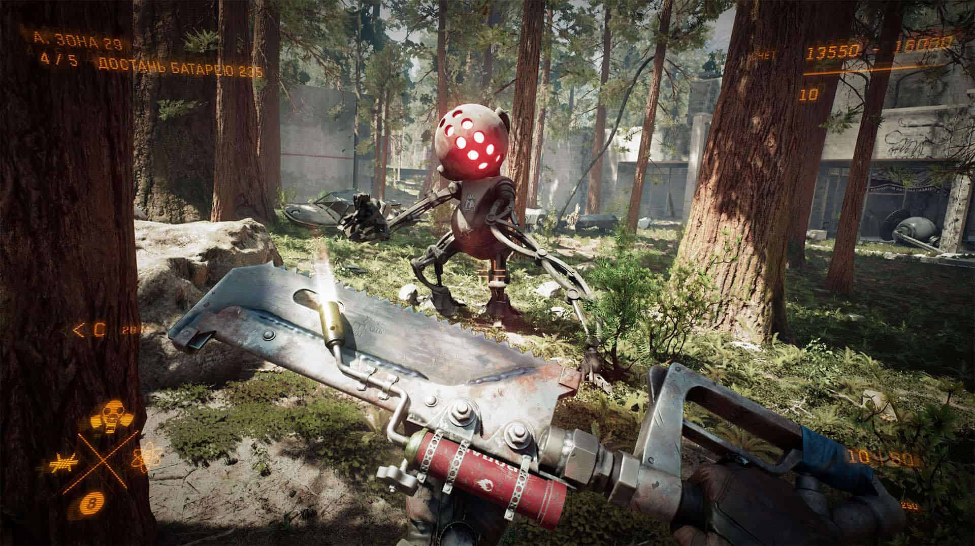 Atomic Heart Gameplay