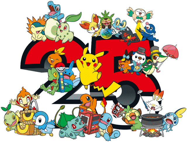 Pokemon 25th Logo Artwork