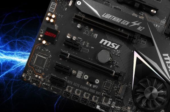 MSI MPG X570 Gaming Edge WiFi PCIe Poster