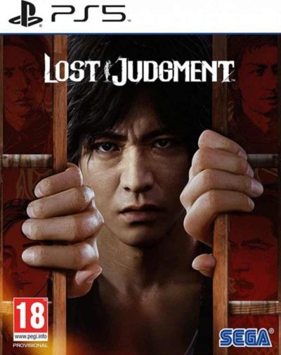 Lost Judgment Box Art PS5