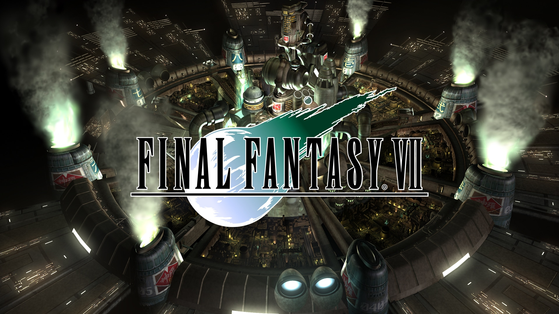 Final Fantasy VII Logo Poster