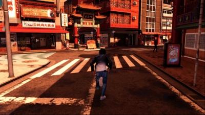 Lost Judgment Game Screenshot 4