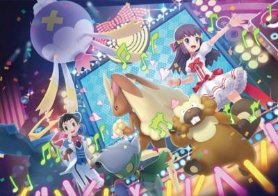 Pokémon Brilliant Diamond Game Screenshot 3
